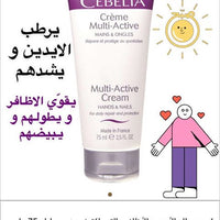Multi-Active Cream