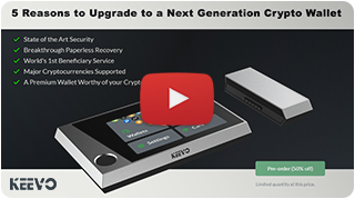 Five Reasons to Upgrade to Keevo Video