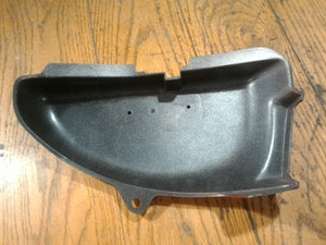 Suzuki TS100 NOS LEFT SIDE COVER 1973-75 TS100  OEM#47211-25300