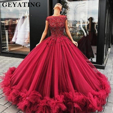 Burgundy Princess Ball Gown Quinceanera Dresses Sweet 15 vestido de quinceanera 2020 Beaded Lace Off Shoulder Party Gowns Puffy