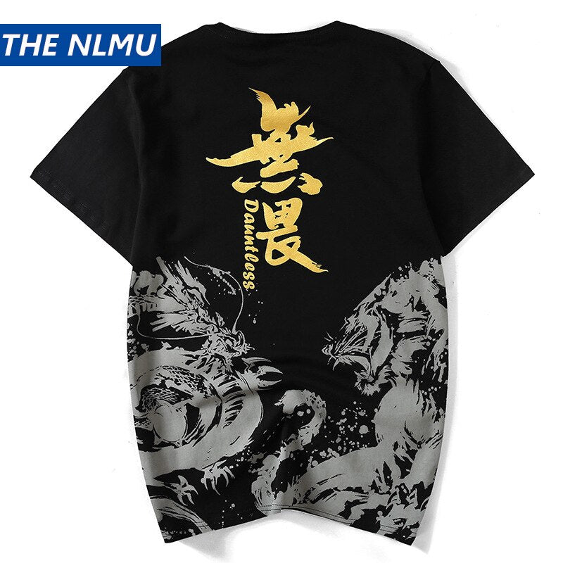 karisland Streetwear Dragon Tiger Print T-shirts Men Short Sleeve Casual Tshirt Slim Fit 2019 Fashion Summer Mens Tops Tees Cotton HZ031 - karisland