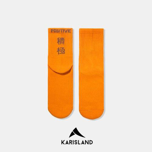karisland Plain Mode Socks - karisland