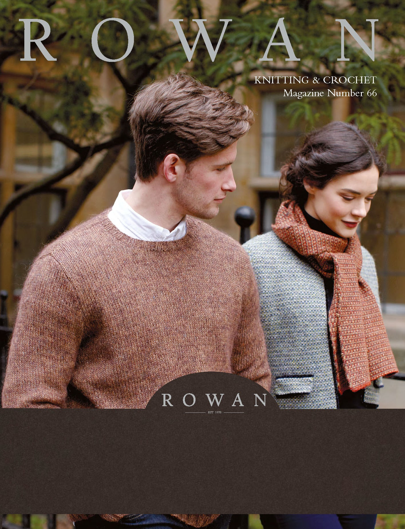 Rowan Knitting & Crochet Magazine 66 (Whole Magazine)