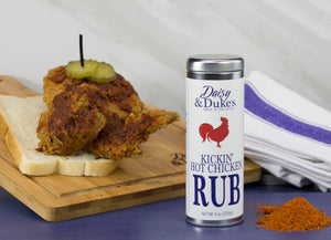 Kickin' Chicken Dry  Rub