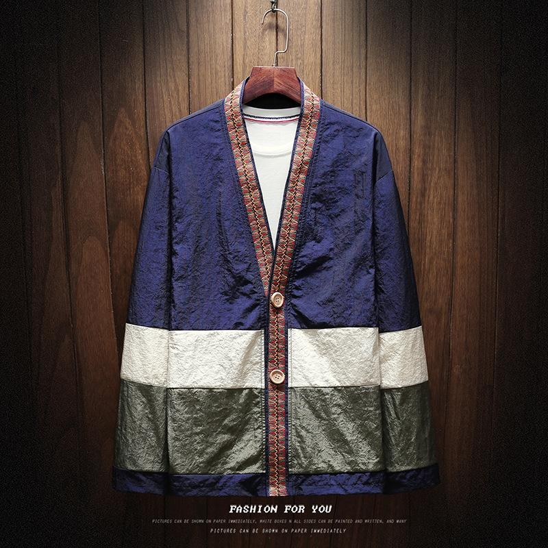 Mens Striped Flaxed Cardigan