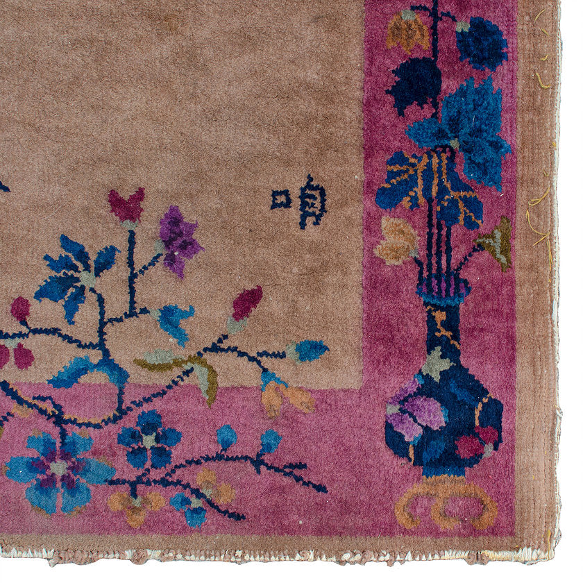Chinese Art Deco Nichols Rug Runner 2' X 4' 9""