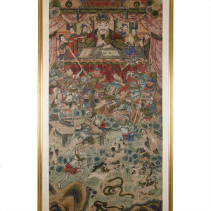 19th c. Chinese Hell Scroll - Ninth Hell