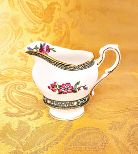 TREE OF KASHMIR GOLD-TRIMMED  CREAMER BY PARAGON