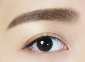 Perfecteur de sourcils maquillage et soin - spoted