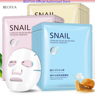Snail Essence Moisturizing Facial Mask