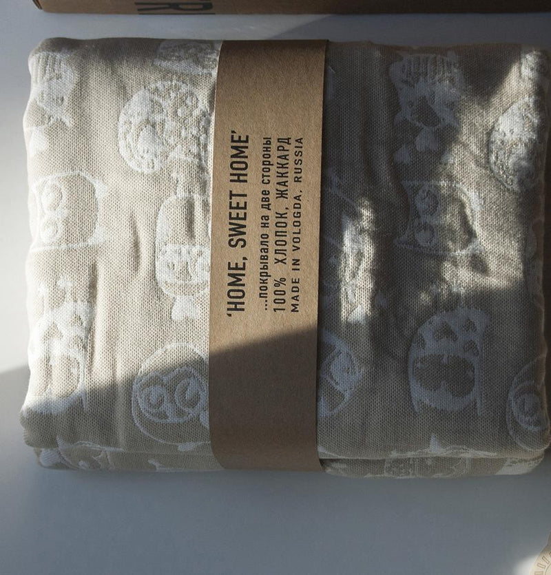 Jacquard Throw, 100% Cotton, double-sided, 140 x 200 cm 'SWEET DREAMS' - Treasure Box