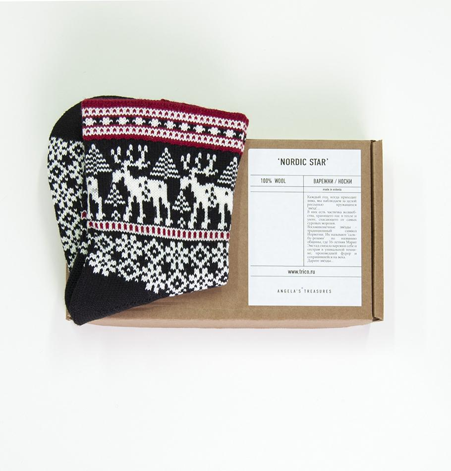 100% Wool Socks 'DEER', size 43-45 - Treasure Box