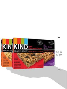 KIND Healthy Grains Granola Bars, Variety Pack, Dark Chocolate Chunk, Peanut Butter Dark Chocolate, Maple Pumpkin Seeds with Sea Salt, Gluten Free, 1.2 oz, 15 Count