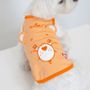 Care Bears Pop-Up Ears Sleeveless - Friend Bear (Orange)
