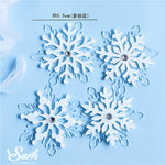 White Silver Snowflake Collection Cake Topper