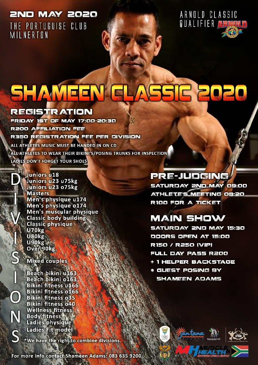 Shameen Classic in 2020
