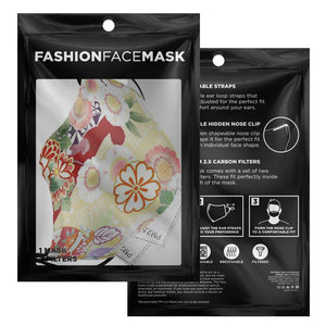 Allno The Red Forbidden Face Mask