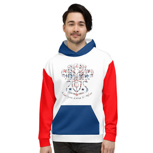 Allno A League Like No Other Argyle Hoodie - Red & Blue