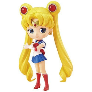 Banpresto 35912 Pretty Guardian Sailor Moon Q Posket Figure, Multicolor | My Hero Booth