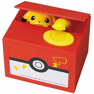 Pokemon-Go inspired Electronic Coin Money Piggy Bank box Limited Edition (Pickachu Coin Bank) | My Hero Booth