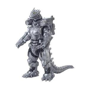 Bandai Godzilla Movie Monster Series Mechagodzilla -Action Figure-My Hero Booth