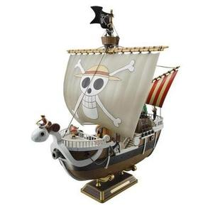 Bandai Hobby Going Merry Model Ship One Piece -Action Figure-My Hero Booth
