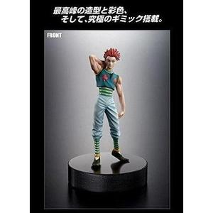 Bandai Hunter x Hunter Premium Limited Hisoka Hyskoa HG Figure-My Hero Booth