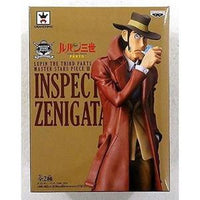Banpresto Lupin The 3rd PART5 Master Stars Piece III A: Zennigata Keibu -Action Figure | My Hero Booth