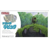 Castle in The Sky: Robot Gardener Model Kit (1:20 Scale) -Action Figure | My Hero Booth
