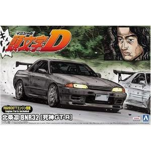 Super Car 1/24 Initials D No 4 Rin Hojo BNR32 Skyline Reaper Death GT-R Plastic Model Race Figure Aoshima | My Hero Booth