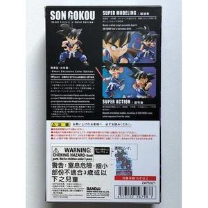 Tamashii Nations SDCC 2019 Exclusive S.H. Figuarts Dragonball Son Goku Kid DBZ : My Hero Booth