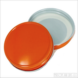 Colourful Mason Jar Lids Sunset Orange