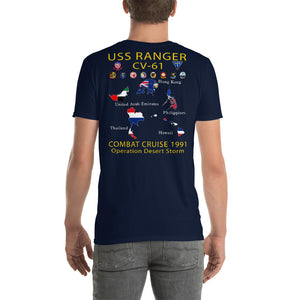 USS Ranger (CV-61) 1991 Cruise Shirt - Map