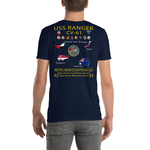 USS Ranger (CV-61) 1992-93 Cruise Shirt - Map