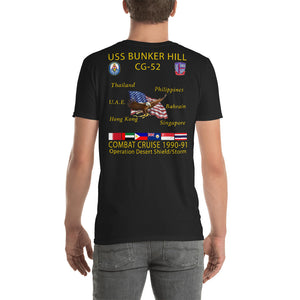 USS Bunker Hill (CG-52) 1990-91 Cruise Shirt
