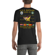 Load image into Gallery viewer, USS Bataan (LHD-5) 2017 Cruise Shirt