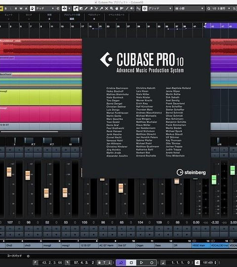 Cubase Pro 10 is the latest version of Steinberg's renowned DAW