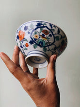 Load image into Gallery viewer, Vintage Decorative Oriental Bowl