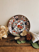 Load image into Gallery viewer, Vintage Japanese Decorative Dish / Plate