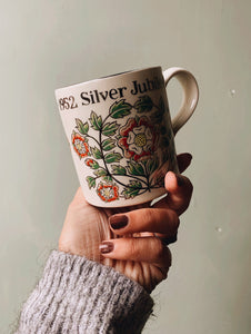 Vintage Silver Jubilee Mug 1952 to 1977 (two available sold separately)