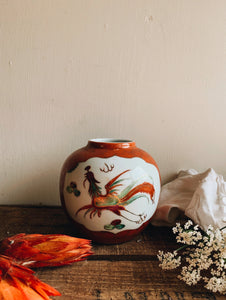 Vintage Orange Decorative Oriental Ginger Jar