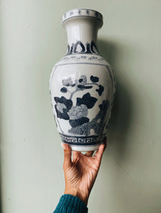 Large Vintage Blue & White Decorative Oriental Hand~painted Vase