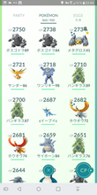 Load image into Gallery viewer, Legendary Account - 40 level - 860 Pokemon - Team Valor #207