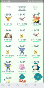 Legendary Account - 40 level - 860 Pokemon - Team Valor #207