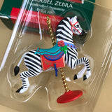 1989 Hallmark Carousel Zebra Christmas Tree Ornament by Linda Sickman - Hallmark Cards Artists' Favorite Keepsake Collectors Ornament in Box