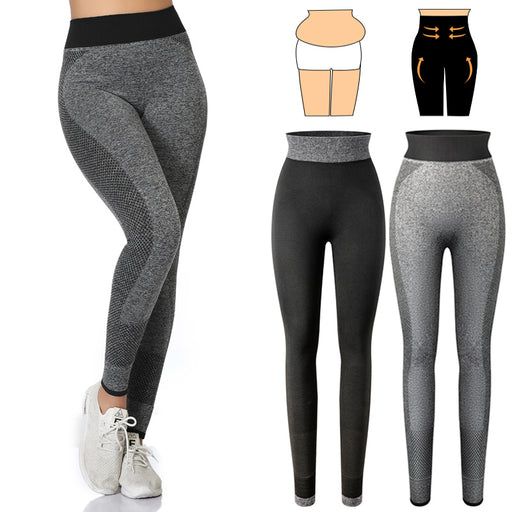 High Waisted Seamless Workout Leggings