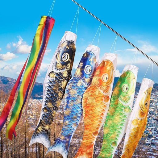 Japanese Koinobori Carp Windsock