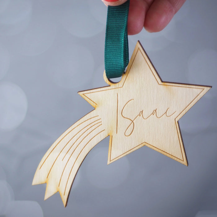 Baby's First Christmas Wooden Engraved Shooting Star Bauble