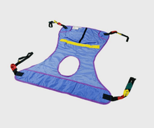 Laid Flat Image - Invacare®SPS Sling By Bestcare LLC | Wheelchair Liberty