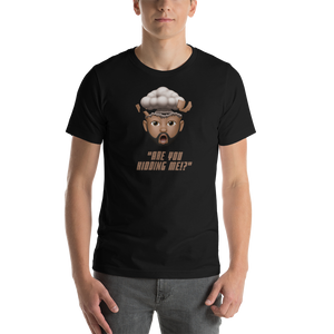 ARE YOU KIDDING ME!? Cartoon David Harris Jr T-Shirt